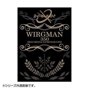 ワーグマン350ブック GK-F4