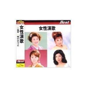 CD 女性演歌 Best ONK-2 ko-te-ya