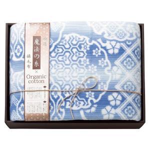 極選魔法の糸×オーガニック プレミアム綿毛布  MOW-25119 ブルー|ko-te-ya