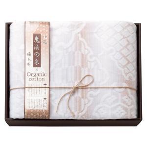 極選魔法の糸×オーガニック プレミアム綿毛布  MOW-15119 ベージュ|ko-te-ya