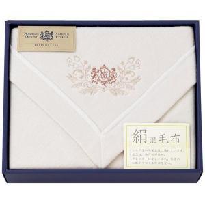 オリエント・エクスプレス シルク混綿毛布(毛羽部分) OEM-10 7133-026|ko-te-ya