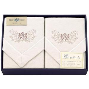 オリエント・エクスプレス シルク混綿毛布(毛羽部分)2枚セット OEM-20 7133-035|ko-te-ya