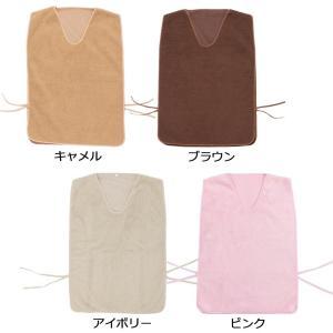 オーシン 日本製 発熱毛布 エバーウォーム(R) ベスト M 約50×70cm|ko-te-ya