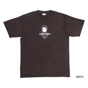 ダウンタウンのガキの使いやあらへんで! ガキ使おばちゃんTシャツ 茶色 M|ko-te-ya