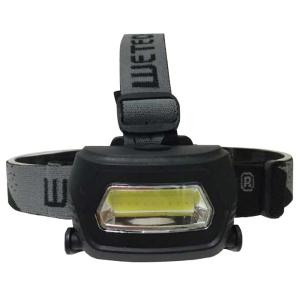 COB 電池式ヘッドライト WJ-8053|ko-te-ya