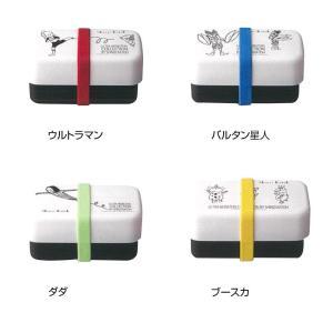 小倉陶器 ウルトラモンスターズコレクション ランチBOX|ko-te-ya