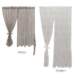 川島織物セルコン チュールエンブロイダリー スタイルのれん 150×150cm DW1609|ko-te-ya