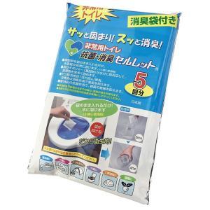 非常用トイレ 抗菌・消臭セルレット 5回分|ko-te-ya
