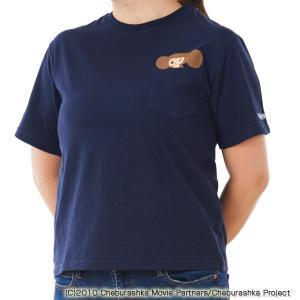 チェブラーシカ 胸ポケTシャツ CT40928|ko-te-ya
