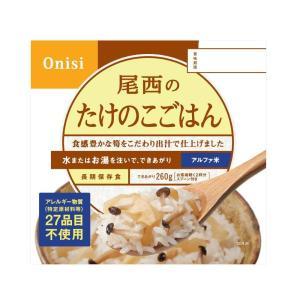 尾西食品 アルファ米 たけのこごはん 50食 1601SE|ko-te-ya