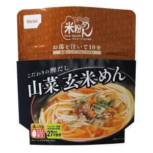 尾西食品 山菜玄米めん 30袋 47RN-S|ko-te-ya