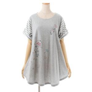 にゃんぶれら AラインTシャツ 杢グレー 193326-02|ko-te-ya