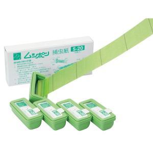 捕虫紙 ムシポン MPX-2000用(5個入り) S-20|ko-te-ya