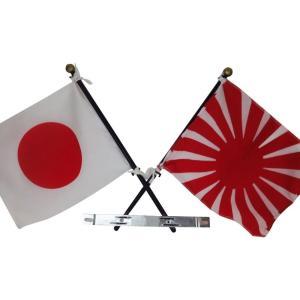 国旗セット BX-475|ko-te-ya
