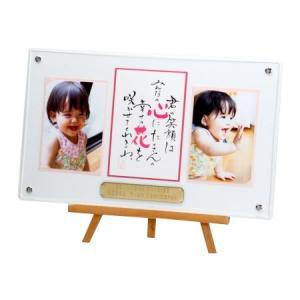 ベビーメモリアル・出産祝い ピュアホワイト(ネーム&ポエム) 写真立て 517 お仕立券タイプ|ko-te-ya