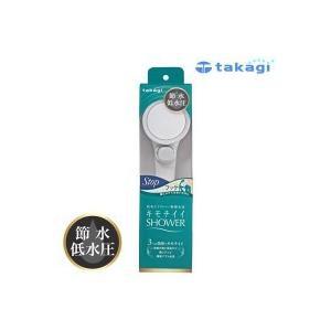 takagi タカギ 浴室用シャワーヘッド キモチイイシャワピタWT フックタイプ JSB022 ko-te-ya