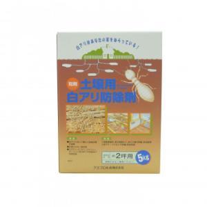 シロアリ用土壌処理剤 粒状ネオターマイトキラー 5kg|ko-te-ya