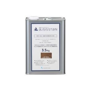 木材保護塗料 (水性)アリシスステイン3.5kg|ko-te-ya