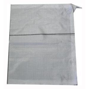 萩原工業 スーパー土のう 48cm×62cm 200袋セット|ko-te-ya