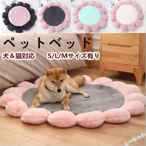 ペットベッド ベッドクッション ペット ベッド 犬 猫 花 柔らか オールシーズン洗える 犬用品 猫用品 クッション 小型 中型 通年 S M L サイズあり ko-tyan