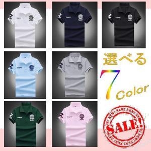メンズ ポロシャツ 半袖 トップス カットソー 大きいサイズ ファッション 2020 春 夏 ゴルフウェア ゴルフシャツ おしゃれ|ko-tyan