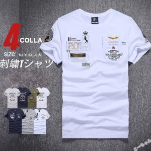 Tシャツ メンズ アメカジ 半袖 刺繍Tシャツ ロゴT カットソー クルーネック メンズTシャツ|ko-tyan