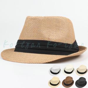 麦わら帽子 ストローハット 父の日 パナマ帽 メンズ 男性用 ベルト UVカット 春夏 通気性 紫外線対策 日よけ帽子 パナマ帽 旅行 登山 釣り ビーチ ko-tyan