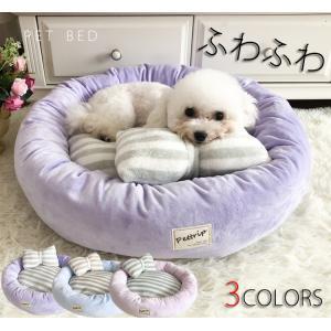 ペットベッド ふわふわ グッズ ペットクッション 夏用 ペット ドッグベット 可愛い おしゃれ 猫ベッド 犬  ベッド 犬用ベッド 洗えるベッド ko-tyan