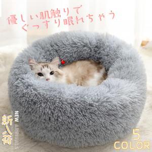 猫用ベッド ペットベッド 小型犬 猫 ペット用品 ネコ ベッド 室内 ペットハウス 猫ベッド 犬用ベッド マット クッション 防寒 あったか おしゃれ 保温 防寒 四季 ko-tyan