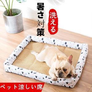 ペットベッド 涼しい席 い草シート 猫 犬 ペット用品 ネコ ベッド 室内 ペットハウス 猫ベッド 犬用ベッド マット クッション 涼しい 暑さ対策 洗える 通気|ko-tyan