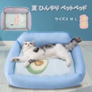 ペット ベッド 犬 猫 夏 ひんやり ドット犬 猫ベッドペットベッド ドットハウス 暑さ対策 ひんやり 冷感 クール 涼しい 夏用|ko-tyan