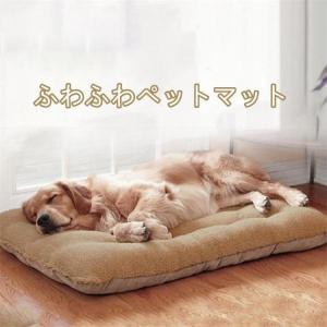 犬用 ラージマット ペットベッド 大型 マット 犬 小型犬 中型犬 大型犬 犬用 ベッドマット ソフトマット 洗える ふわふわ 暖か|ko-tyan