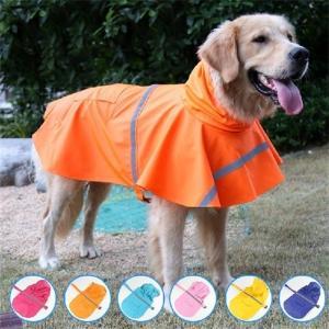 ペット レインコート 犬用 雨具 防水 ポンチョ 小型犬 中型犬 大型犬 梅雨 散歩 雨具 ペットウェア かわいい 雨天対策 ポケット反射テープ付き ko-tyan