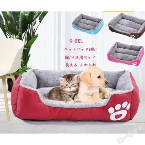 ペットベッド 犬S-2XL 8色 猫ベッド 猫ハウス イヌ小屋 ネコ用 犬用 クッション 冬用 可愛い 洗える ふわふわ 犬小屋 猫 布団 犬ベッド|ko-tyan