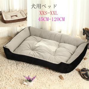 犬ベッド 犬用品 ペット用ベッド ペット 犬 猫 ベッド 春 夏 秋 冬 猫ベッド 寝具 ふわふわ 柔らかい 可愛い ワンちゃん|ko-tyan