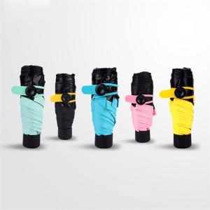 日傘 晴雨兼用 軽量 UVカット 5段折 折りたたみ傘 100% 遮光 遮熱 完全遮光 折り畳み 傘 遮熱効果 UVカット 紫外線対策|ko-tyan