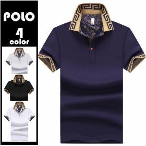 ポロシャツ メンズ ゴルフシャツ ゴルフウェア 無地 POLO 半袖 ビジポロ スポーツウェア スリム 40代 50代 60代 2021 夏用 新作|ko-tyan