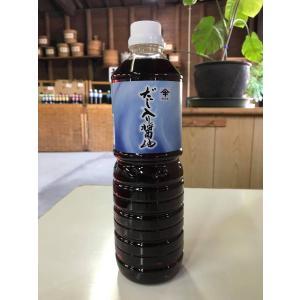 だし入り醤油(うす口) 1000ml|koba-shoten1934