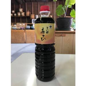 上級濃口醤油 あさひ(旭) 1000ml 鹿児島のしょうゆ|koba-shoten1934