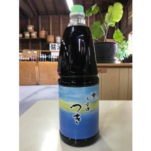標準淡口醤油 つき(月)1800ml (水の美しい鹿児島県垂水市)|koba-shoten1934