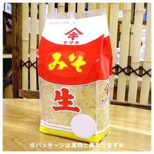 生みそ 1kg|koba-shoten1934