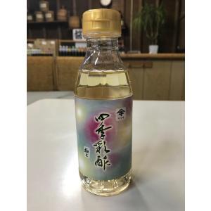 四季彩酢 しきさいす 300ml|koba-shoten1934