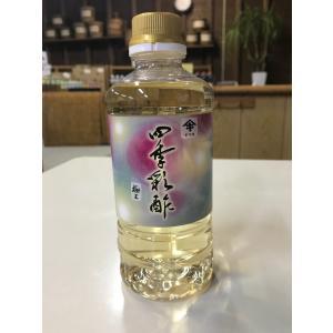 四季彩酢 しきさいす 550ml|koba-shoten1934