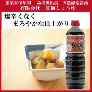 醤油 島根 紅梅しょうゆ 1Lこいくち醤油|kobai-shoyu