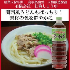醤油 島根 【紅梅しょうゆ】 1Lうすくち醤油 薄色自慢 |kobai-shoyu