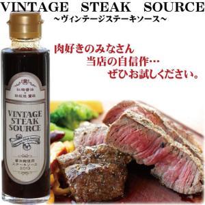 ステーキソース 醤油麹 焼肉 醤油味 ステーキのたれ ローストビーフ ステーキしょうゆ |kobai-shoyu