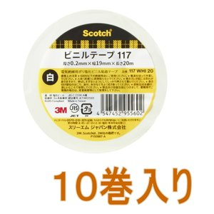 3M(スリーエム) 電気絶縁用ビニルテープ117 白  19×20m 小袋10巻入り