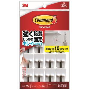 3M(スリーエム) コマンドフックお買い得パック スイングフック(CM20-10HN)