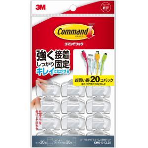 3M コマンドフック コード用 クリア Sサイズ お買い得パック CMG-S-CL20
