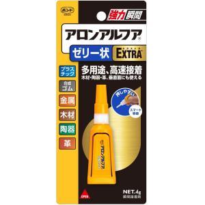 コニシ アロンアルフア EXTRAゼリー状 4gの商品画像|ナビ